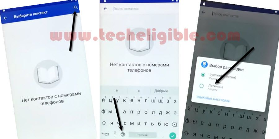 bring keyboard to bypass google account moto android 9