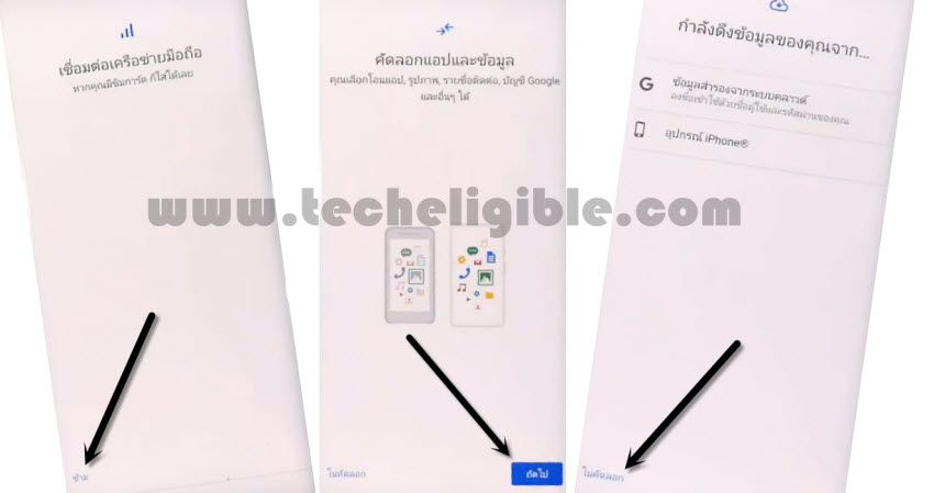 new way unlock frp oneplus android 10