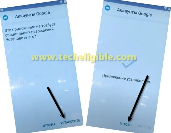 install google account manager in russian language frp qmobile i10