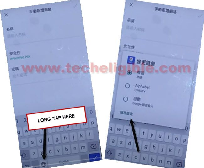 long tap world icon to access keyboard language list