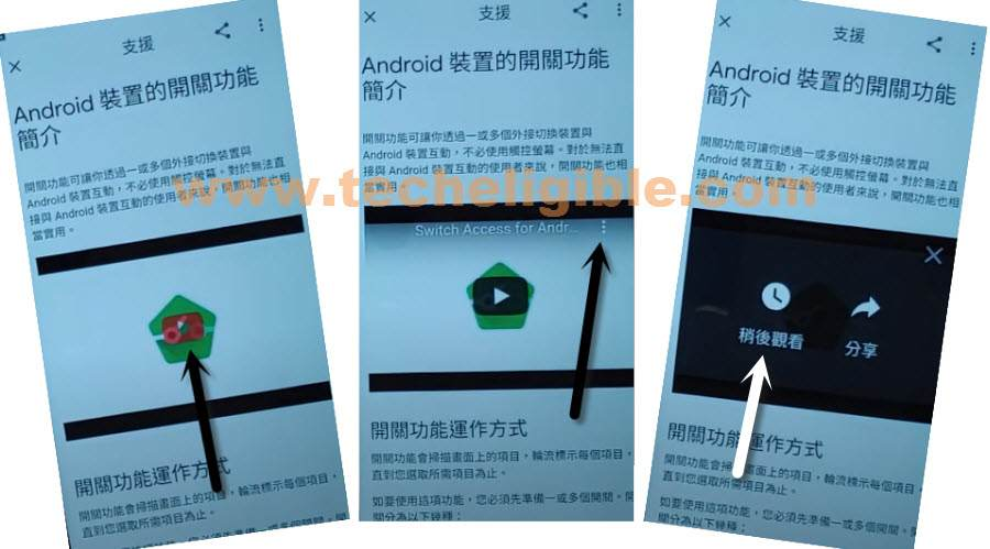 access to chrome browser from youtube to bypass frp Coolpad Legacy
