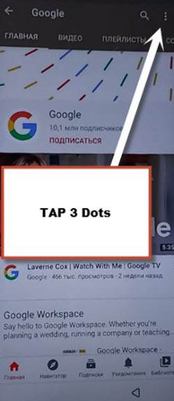 tap 3 dots from top corner of youtube to bypass google account infinix note 7